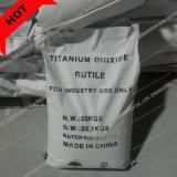 플라스틱과 종이를 위한 백색 안료 이산화티탄 TiO2