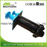Heavy Duty centrífuga vertical del procesamiento de minerales de la bomba de lodo