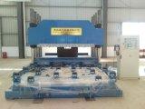 中国のフレームタイプゴム製加硫装置の出版物機械