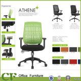 Chuangfan projeta recentemente a cadeira do escritório da mobília