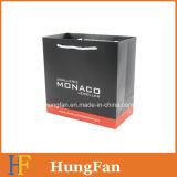 Kundenspezifischer Größen-Schmucksache-Papier-Geschenk-Beutel/verpackenbeutel