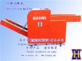 300-800kg/H de elektrische Rechte Scherpe Machine van de Doek van het Leer van de Stof van het Afval van de Steekproef van het Mes Semi