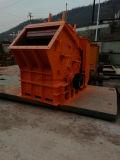 Hc Triturador de impacto duradouro de alta eficiência para Rock/Agregar/Rocha/Ferro/Cobre/planta de esmagamento de minério de ouro