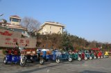 Мотоцикл колеса Wuzheng 3 электрический (KX04PA)