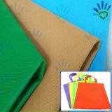 袋の作成のための非編まれたファブリック