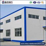Kundenspezifisches Stahlkonstruktion-Rahmen-vorfabriziertes Gebäude-Fertiggebäude für Baustelle