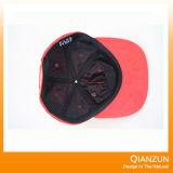 多彩なPunctate調節可能な急な回復の帽子