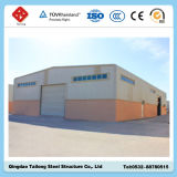 China Prefab Steel Structure Car Storage