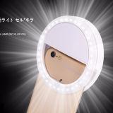 Luz 2016 del círculo del anillo de la linterna de Selfie LED para Smartphones