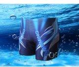 Los hombres es esencial Classic Shorts Aqua
