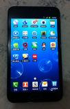 Note mobile déverrouillée initiale en gros N7000 de cellules