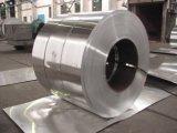 차의 Condensor에서 사용되는 다중 포트 알루미늄 관