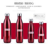 L'acciaio inossidabile di Multi-Colori ha isolato la bottiglia di sport della bottiglia di acqua, ha personalizzato il colore e la bottiglia di disegno