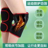 Terapia electrotérmica elegante de infrarrojo lejano para relevar reumatismo y para guardar la rodilla caliente