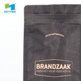 生物分解性のクラフト紙袋のコーヒーバッグ
