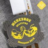 Литая деталь штампов оцинкованные награды медали спорта