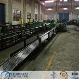 En10305-1 E235 nahtloses Stahlrohr für exakte Anwendung