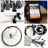 テクニカルサポートが付いている敏捷な250W電気バイクモーターキット