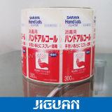 Etiqueta adesiva impressa impermeável da medicina química do rolo