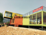 Panelized 강철 구조물 선적 컨테이너 집