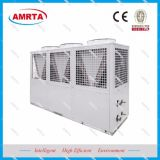 сертификат CE модульный охладитель с воздушным охлаждением для фармацевтических препаратов