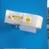 Крышка светильника для частей Mounter SMT обломока XP141 XP142 XP143 XP241 XP242 XP243 Xpf FUJI запасных
