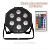 7*10W LEDの段階のためのメガ同価ライトか党またはディスコ