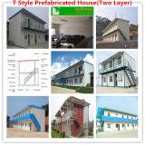 カスタマイズされた低価格のプレハブの軽い鉄骨構造の建物の家