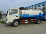 4X2環境の公衆衛生のための化学噴霧のトラック6000リットルの