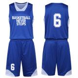 男の子ボディ形のバスケットボールの服の男子バスケットボールの上及び不足分