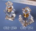 향수병(CB2-250-251)