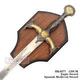 フィルムの剣の中世剣の装飾の剣120cm HK4077