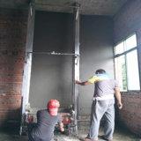 機械を塗るか、または壁の塗るか、のための機械をまたは乳鉢またはセメントまたは石灰するTupoの壁