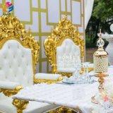 In het groot Klassieke Koninklijke Goede Verkopende Koning en Koningin Chair Hly-Sf95