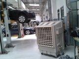 Refrigerador de ar evaporativo/refrigerador do pântano/ventilador móvel de Breezer/de refrigeração/para o negócio de varejo e Rental