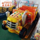 Venta caliente diversión arcade Swing Kids Ride con MP3 en el Shopping Mall (K95)