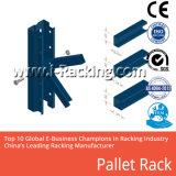 Cremalheiras resistentes ajustáveis da pálete e prateleiras industriais para o armazenamento do armazém