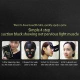 Очистка черный увлажняющий и питательный суть маска для лица