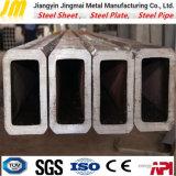 工場直接供給の正方形の長方形の鋼管の壁厚さ