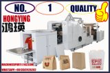 Super alta velocidad, coste económico de la máquina de bolsa de papel