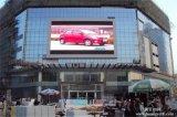 La publicité de l'écran d'affichage plein écran LED vidéo couleur de bord P8