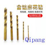 Shqipang Diamant-Draht-Führungen Diamant-Spitzten Loch sahen, dass Bit und Diamant zu durchlöchern Glas sahen