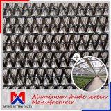 幅1m~4mのアルミニウムカーテンの陰のネットの製造業者