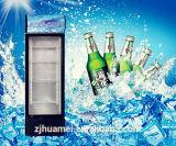 تقدم شراب مبرّد 1 باب شراب مبرّد