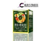 Levure 219 &times ; Gelée acide 220 G (10 g X du régime X de Coffeechlorogen 22 inclusions)