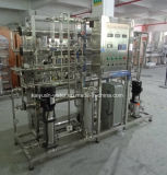 1500 zg с высокой чистоты воды ЭДИ Electrodeionization вод машины