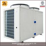 Msd 시리즈 R134 냉각하는 수영풀 열 펌프