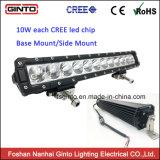 """광도 39 """" 260W 차 LED 표시등 막대 자동 LED 모는 표시등 막대"""