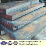 1.2083/420/S136 Mold стальную пластину на корпус из нержавеющей стали