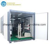 Цена машины фильтр для воды для питья портативный воды